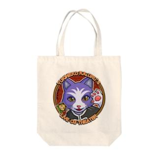 雪猫カゥル、イラストA Tote bags