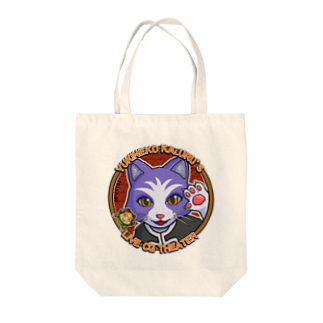 雪猫カゥルの雑貨店の雪猫カゥル、イラストA Tote bags