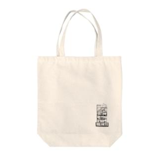 日常の覗き見 Tote bags
