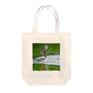 【にこらび】サロベツのカワセミ Tote bags