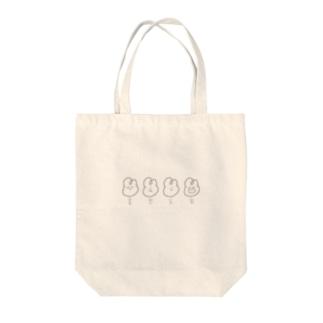 喜怒哀楽うさちゃん Tote bags