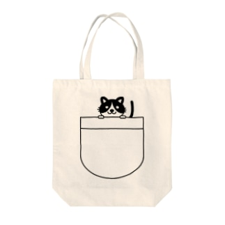 ポケットの中の猫 Tote bags