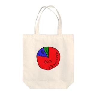 グラフ Tote bags