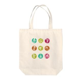 現代の妖怪たち Tote bags