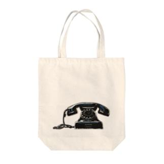 黒電話 Tote bags