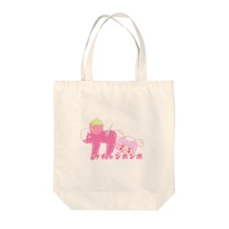 カブチャンホンポ☆もぐもぐロゴ Tote bags