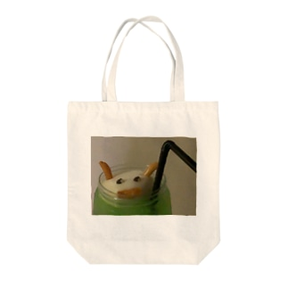 犬らしくないイヌ Tote bags