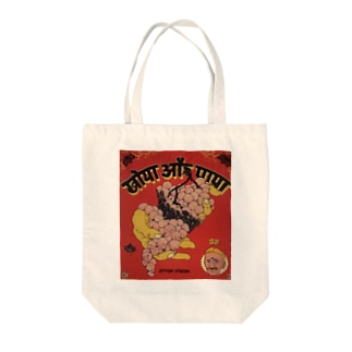 India magic Tote bags