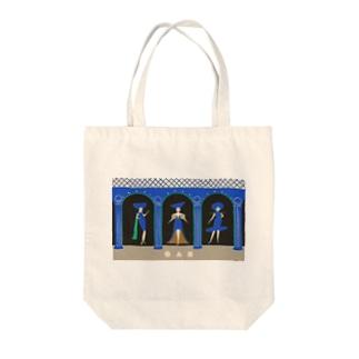 Moon ambassador Tote bags