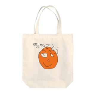 【開運】おめでとうオリジナル Tote bags