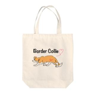 ボーダーコリー(レッド) Tote bags