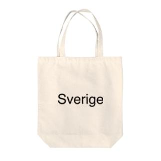 北欧スウェーデン Sverige Helvetica 書体 Tote bags