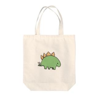 ほのぼの恐竜 ステゴサウルス Tote bags
