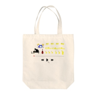 play music Tote bags