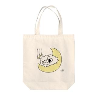 お月さまとヒツジのひーくん Tote bags