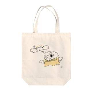 ひーくんと木守歌 Tote bags