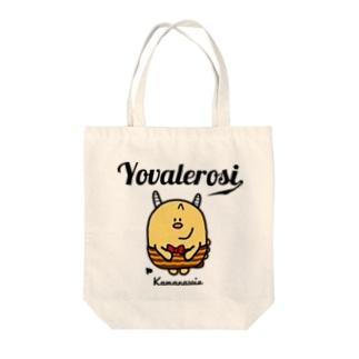 カマナッシーよばれろし Tote bags