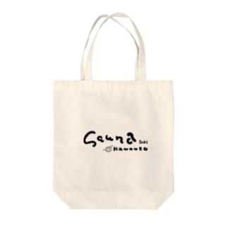 文字がでかいサウナ好きのカワウソ Tote bags
