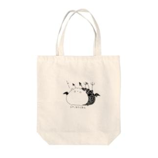 えゔぃるにくまん Tote bags