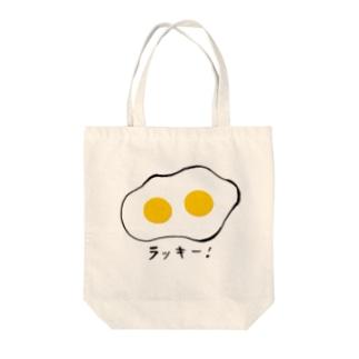 ふたご めだまやき Tote bags
