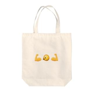ぴよまろのむきむきヒヨコ Tote bags