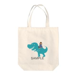 photoグッズ(ティラノサウルス)グリーン Tote bags