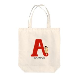 アルファベット photoグッズ Tote bags