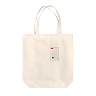 リモコンカラー Tote bags