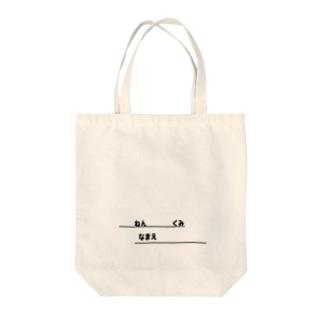 割と便利。 Tote bags
