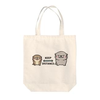カワウソさん Social Distance Tote bags