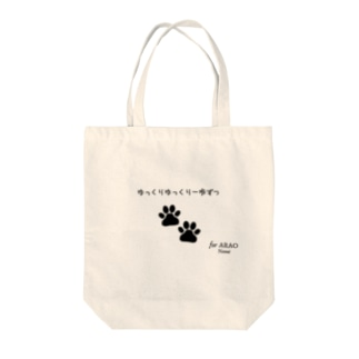For ARAO応援チャリティーグッズ Tote bags