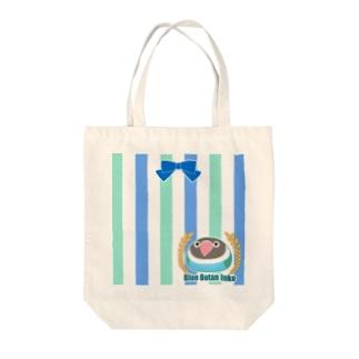 【名入れ可】ましゅまろインコ☆ブルーボタンインコのリボントート Tote bags