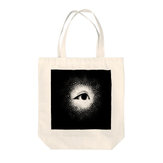 looking at you  Tote bags