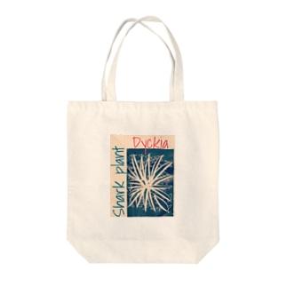 Dyckia shark plant【30】 Tote bags