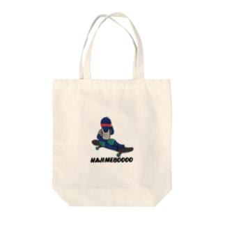 HAJIMEBOOOO Tote bags