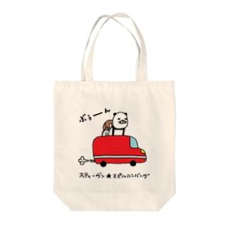 ぶぅーん Tote bags