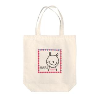 はるくん はるちゃん 専用 Tote bags