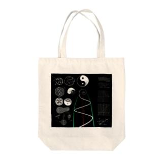陰陽宇宙 Tote bags