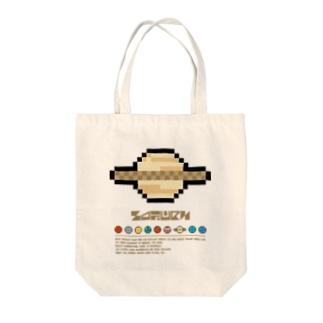 SATURN(土星) Tote bags