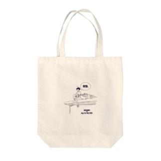 """蜜柑3周年×尾上""""フーテン""""ワニ Tote bags"""