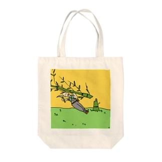 なで肩うさぎの美香堂の竹取に失敗した翁 Tote bags