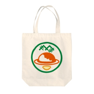 パ紋No.2709 やま Tote bags
