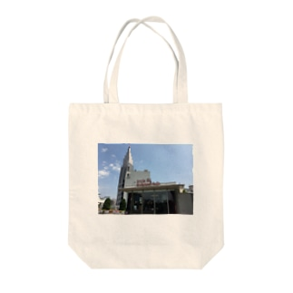 good day (to have a beer meeting) Tote bags