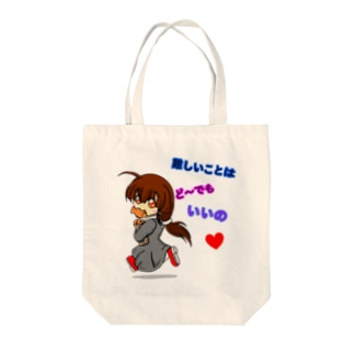 愛娘(仮):たい焼き Tote bags