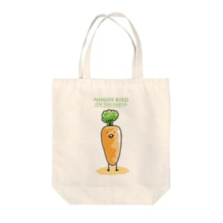 にんじんバード Tote bags