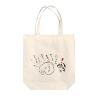 キャベツくんのお願い Tote bags
