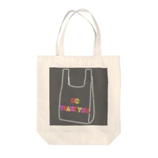 オモシロ【NOレジ袋】 Tote bags