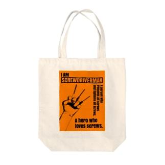 SCREWDRIVERMAN Tote bags