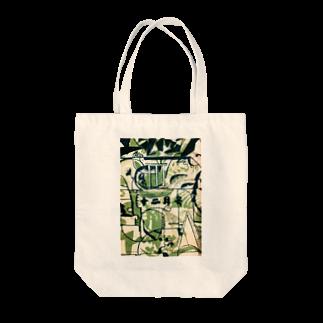 變電社の『エポック』 第3號(1922年12月)玉村善之助 カバーデザイン Tote bags