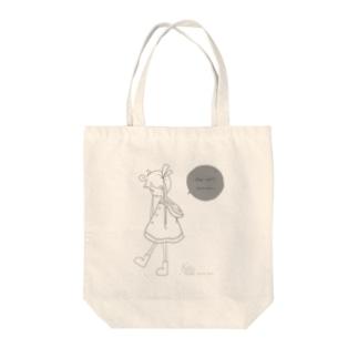 梅雨幼女。 Tote bags